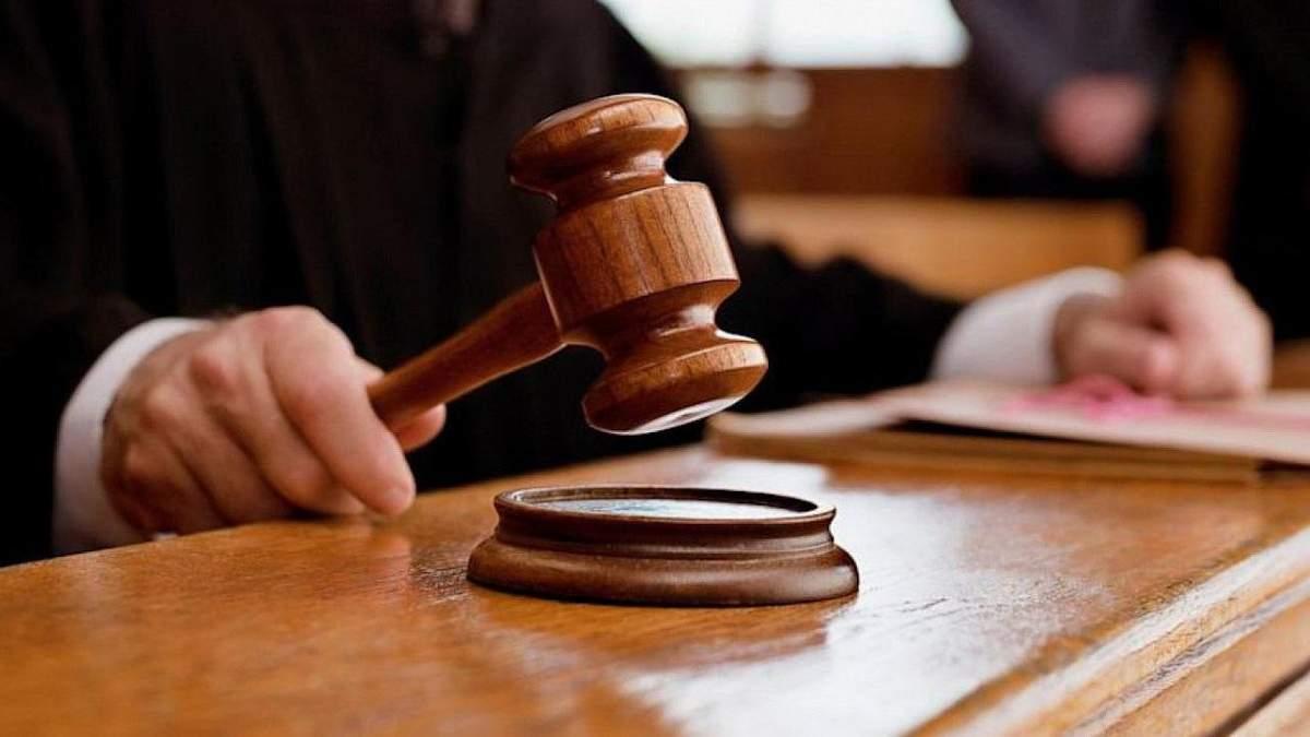 Ігнорують реальні загрози: судді поскаржилися на зменшення зарплат під час карантину