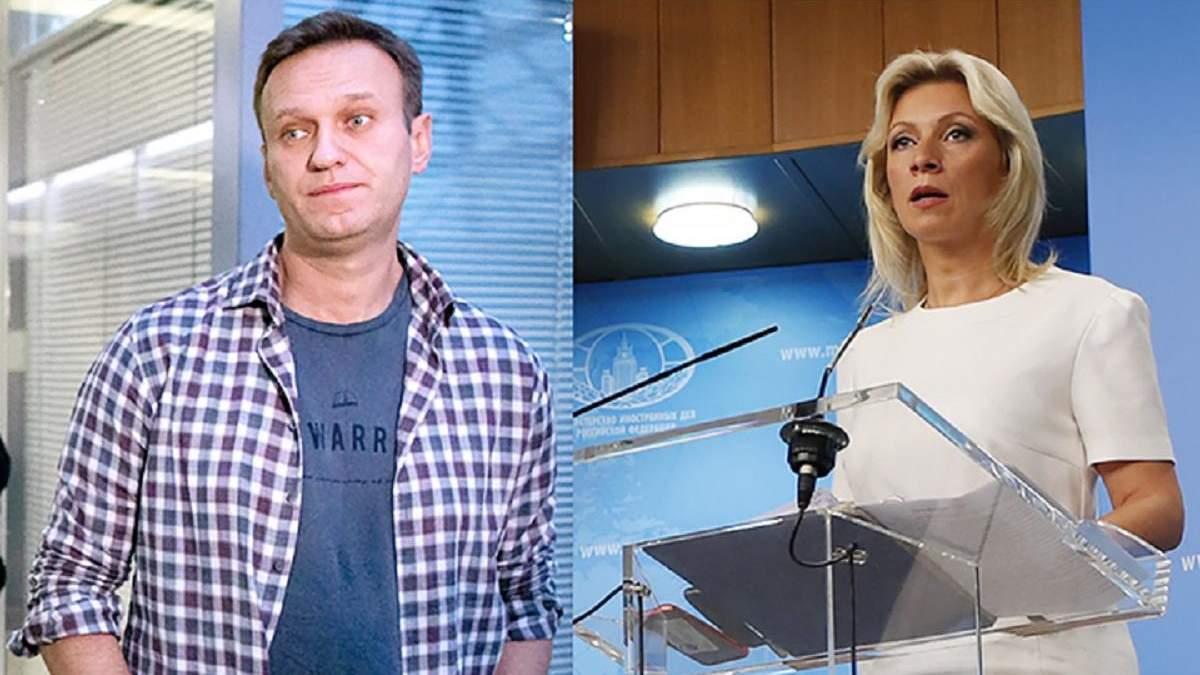 Дебати Олексія Навального і Марії Захарової 1 травня 2020 провалилися