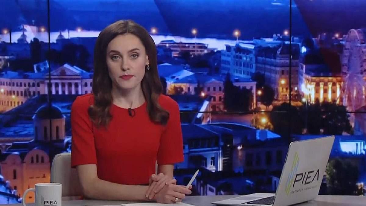 Випуск новин за 19:00: Ізоляція медиків у Дніпровській лікарні. Порушення на пляжах Одеси