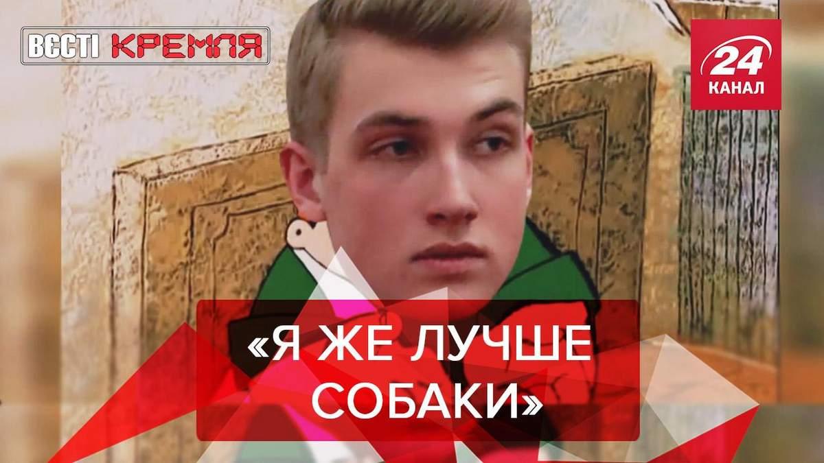 Вести Кремля. Сливки: Лукашенко и его шпиц. Новые вирусы прогнозируют в России - 27 травня 2020 - 24 Канал