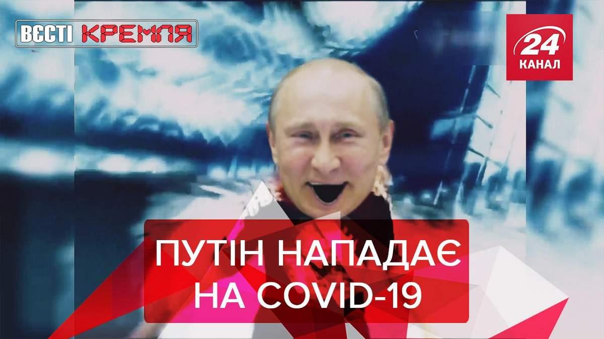 Вєсті Кремля. Слівкі: Путін змінює професію. Трамп заздрить Росії