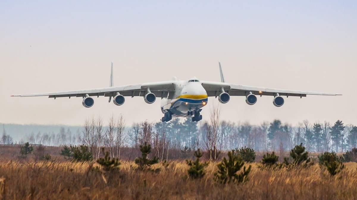 Самолет Мрия совершил самую большую для Канады поставку груза из Китая