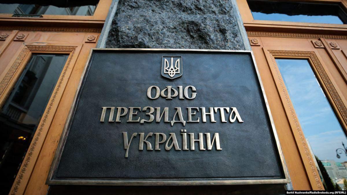 """Мер Черкас став жертвою пранку, – Офіс Президента і Трофімов про скандал з """"смс-погрозами"""""""