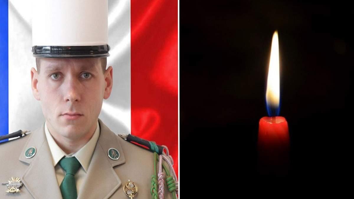 Дмитрий Мартынюк погиб в Мали