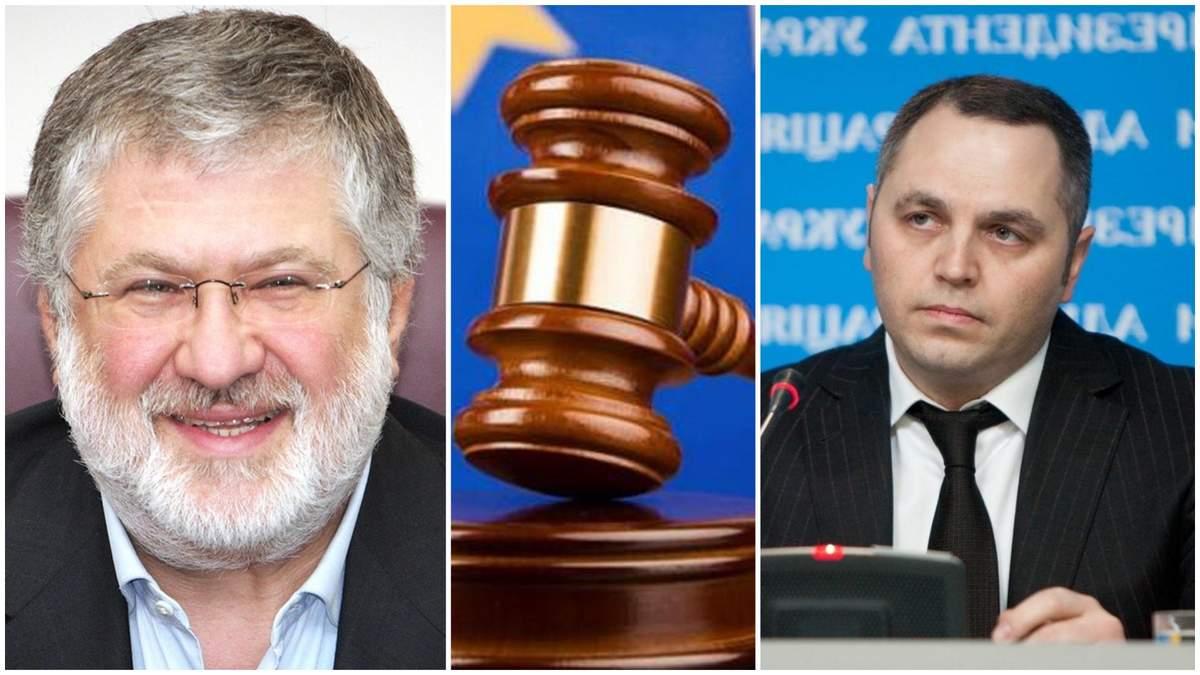 Дело Приватбанка: Коломойский при поддержке Портнова пойдет в ЕСПЧ