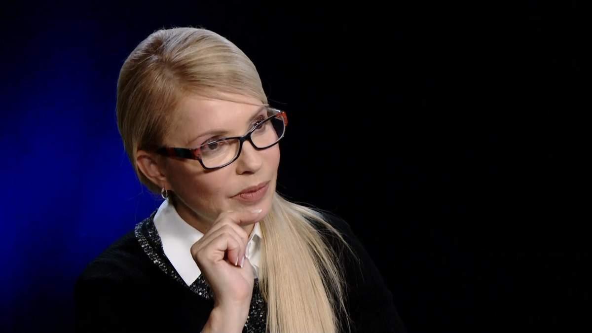 Тимошенко получила почти 150 миллионов гривен компенсации за политические репрессии