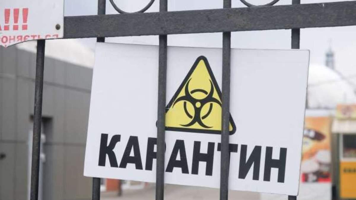 Карантин в Украине 2020 – условия ослабления с 11 мая 2020
