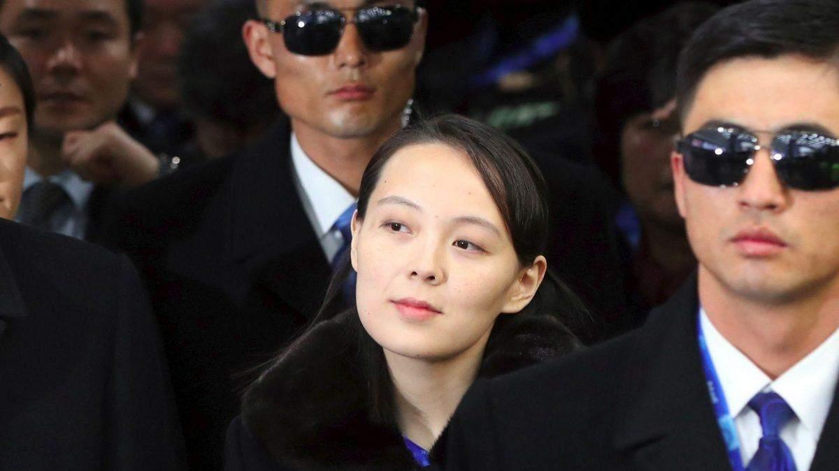 Сестра Кім Чен Іна у Південній Кореї