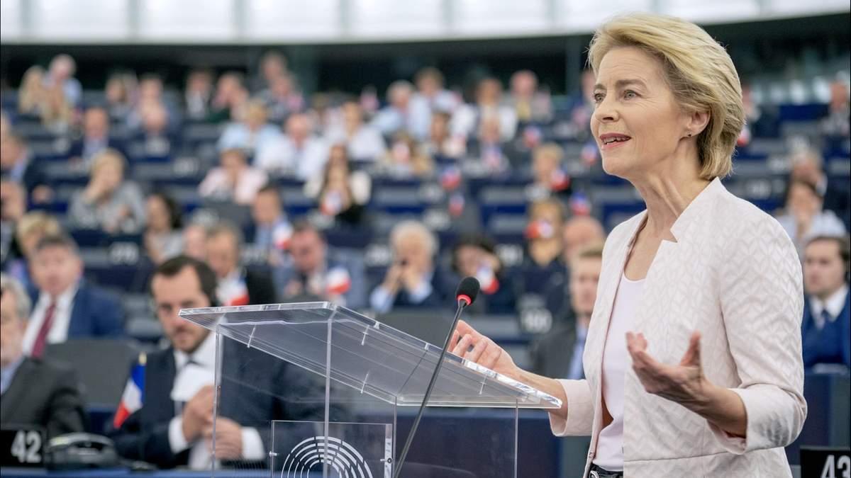 ЕС объявил сбор средств на разработку вакцины от коронавируса: нужно 7,5 миллиарда евро