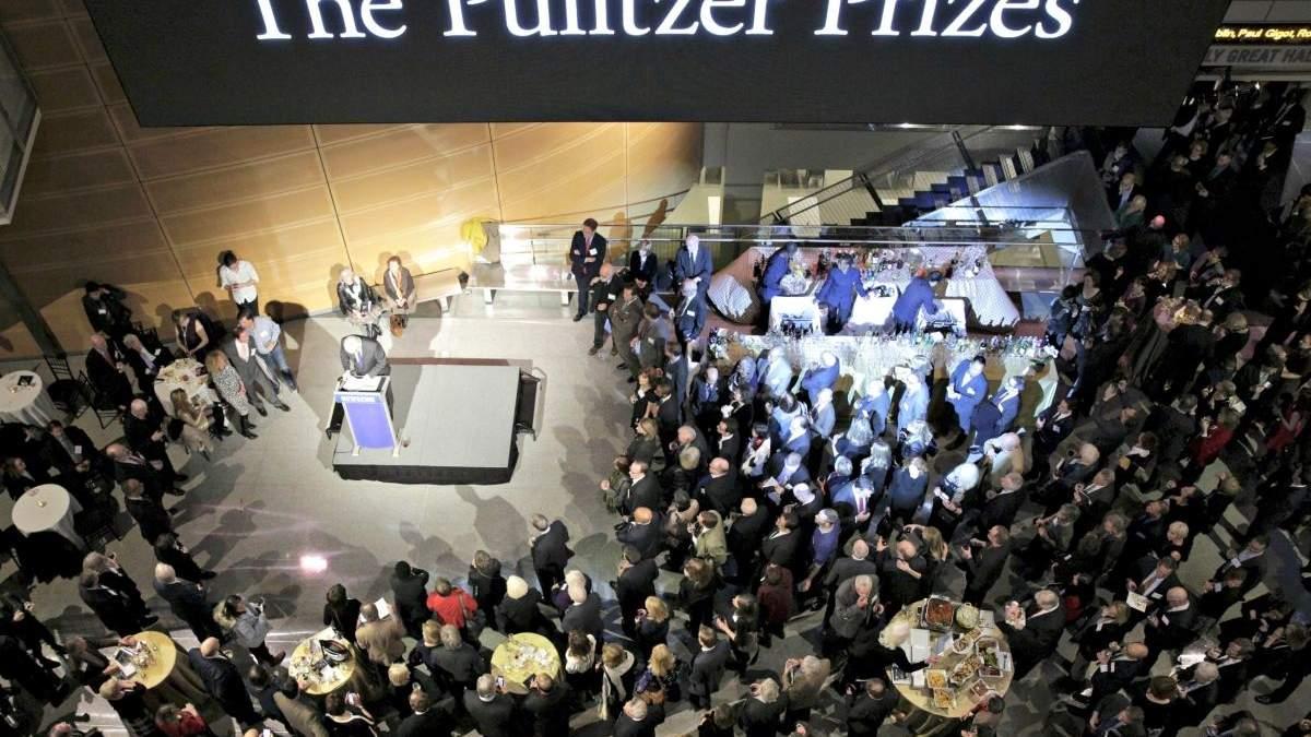 Pulitzer Prize 2020: відомі переможці