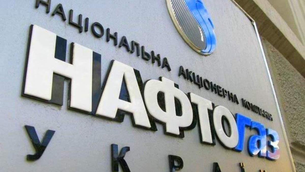 """Группа """"Нафтогаз"""" профинансировала для военного госпиталя системы обеспечения больных кислородом"""
