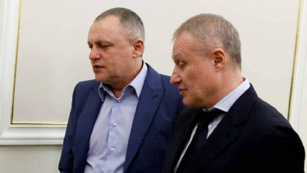 """Дело Суркисов против """"Приватбанка"""": появилась новая дата рассмотрения Верховным судом"""