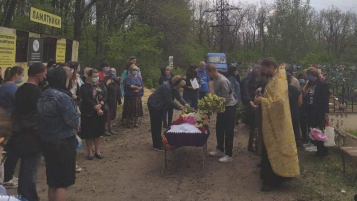 Похорони Христини П'янової, яку вбила матір - відео похоронів