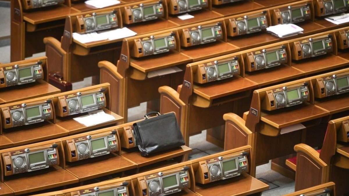Верховная Рада выйдет из карантина 18 мая: зарегистрировали постановление