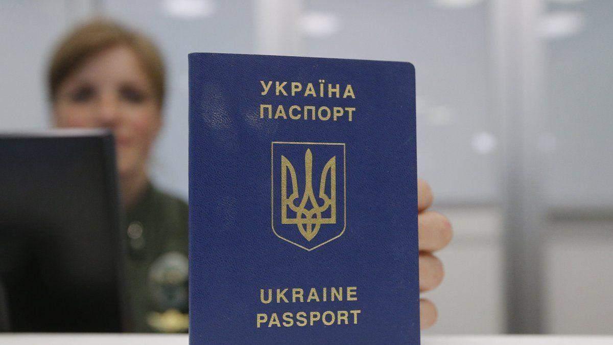 Чи може ЄС скасувати безвіз для українців через коронавірус