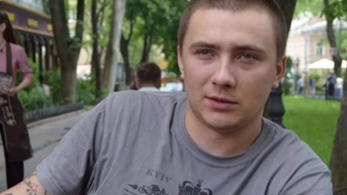 План активистов в случае попытке заключения Стерненка - детали