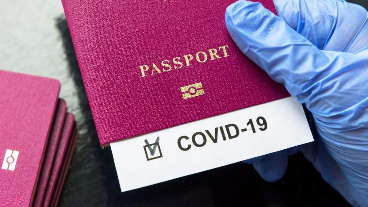 COVID паспорт – що це, які зміни для туризму та роботи