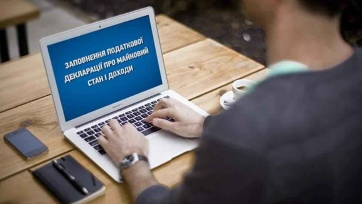 В е-декларуванні можна буде приховати майно через дітей