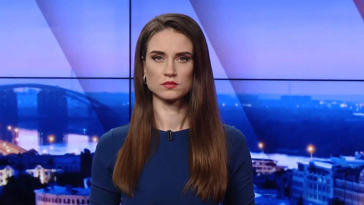 Итоговый выпуск новостей за 18:00: Выплаты медикам. Выборы в Польше