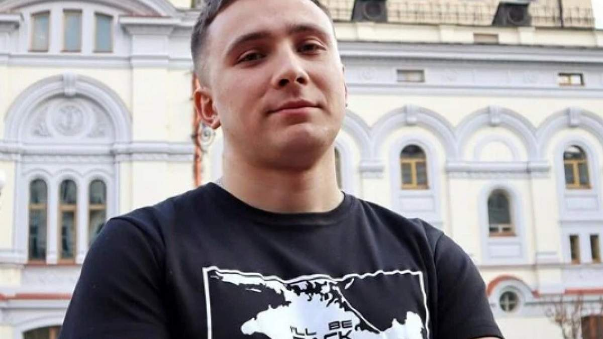 Активист Сергей Стерненко