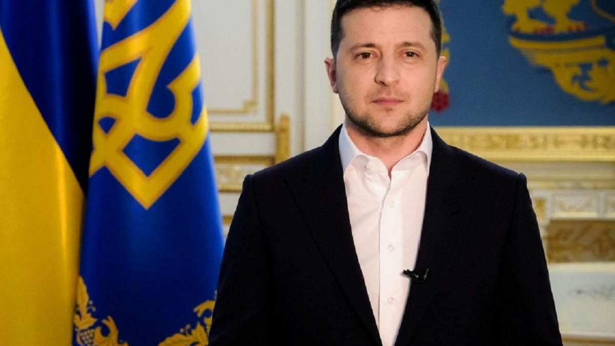 Звернення Зеленського до народу України 8 травня 2020 – онлайн