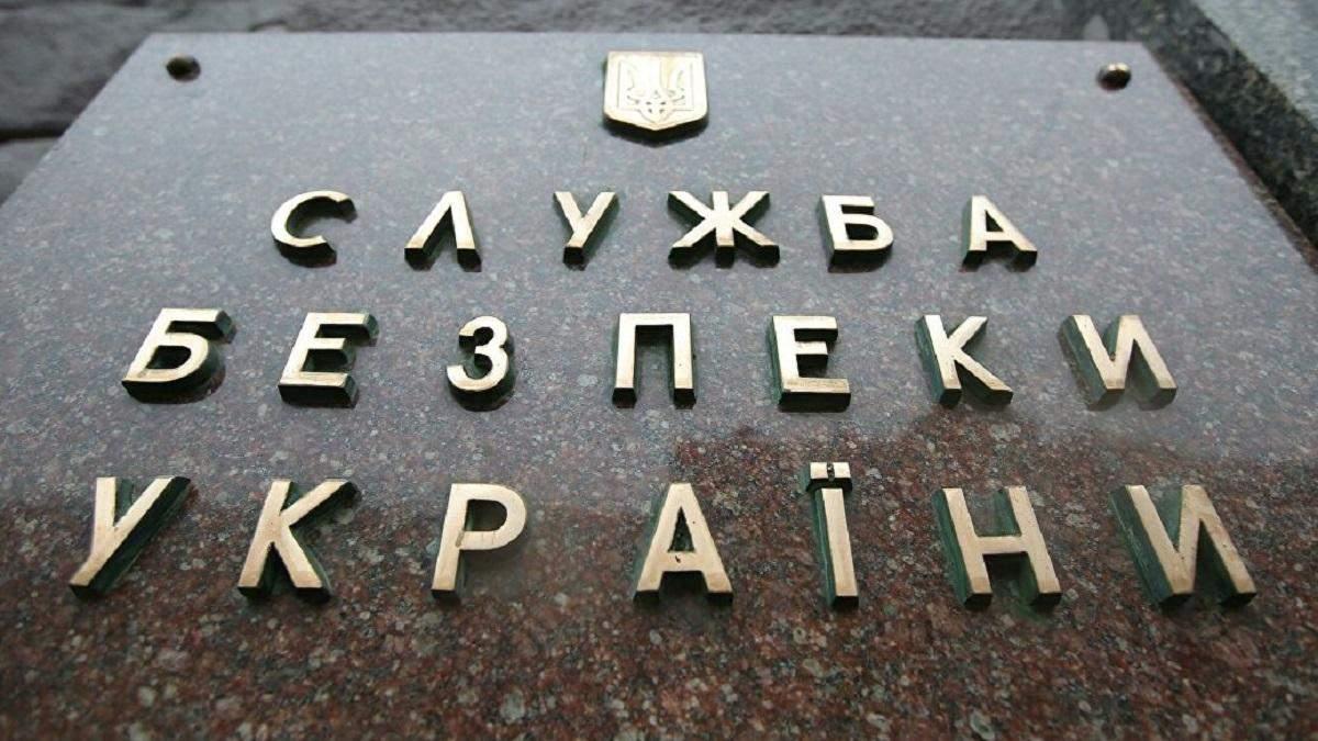 СБУ отреагировала на фейк Медведчука о секретных американских лабораториях в Украине