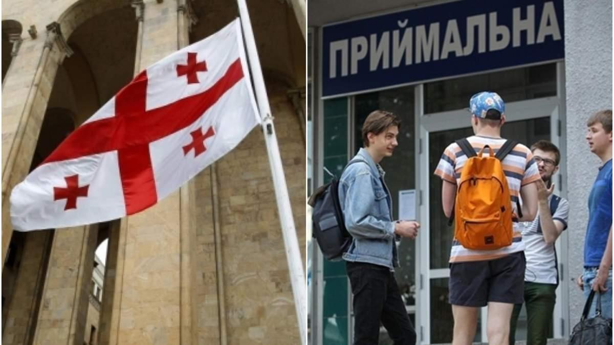 Новини України – 8 травня 2020 новини Україна, світ