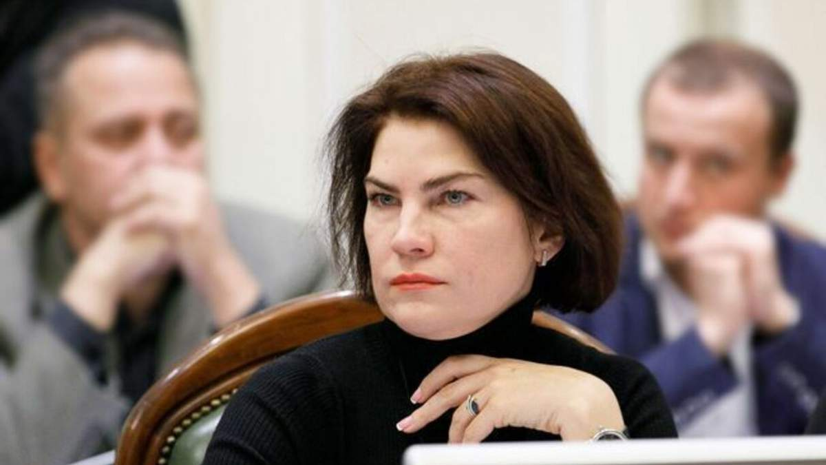 Венедіктова заявила про конфлікт інтересів