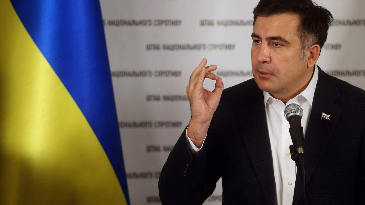Интервью с Саакашвили