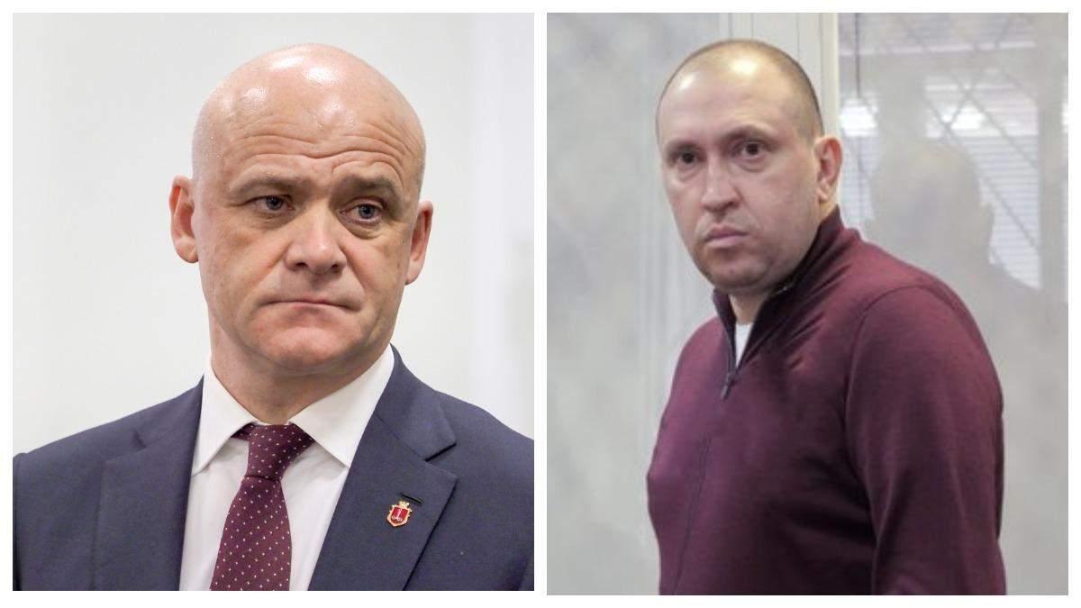 Геннадай Труханов та Вадим Альперін