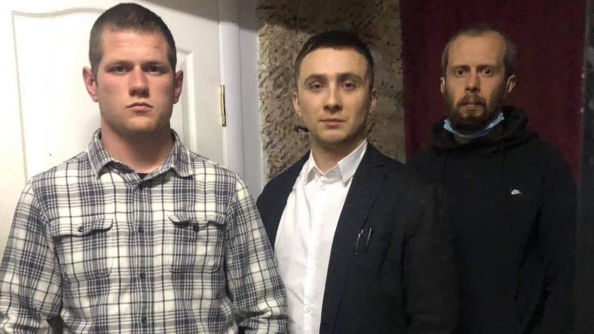 Сергей Стерненко вместе с Сергеем Филимоновым и Назарием Кравченко.