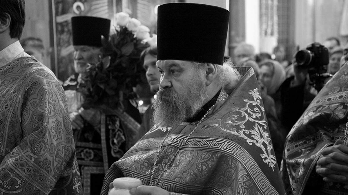 В России 9 мая умер от коронавируса настоятель московского храма РПЦ