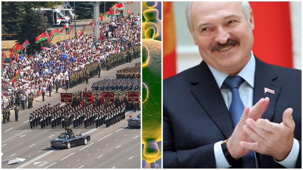Лукашенко вважає, що після параду випадків коронавірусу в Білорусі поменшало