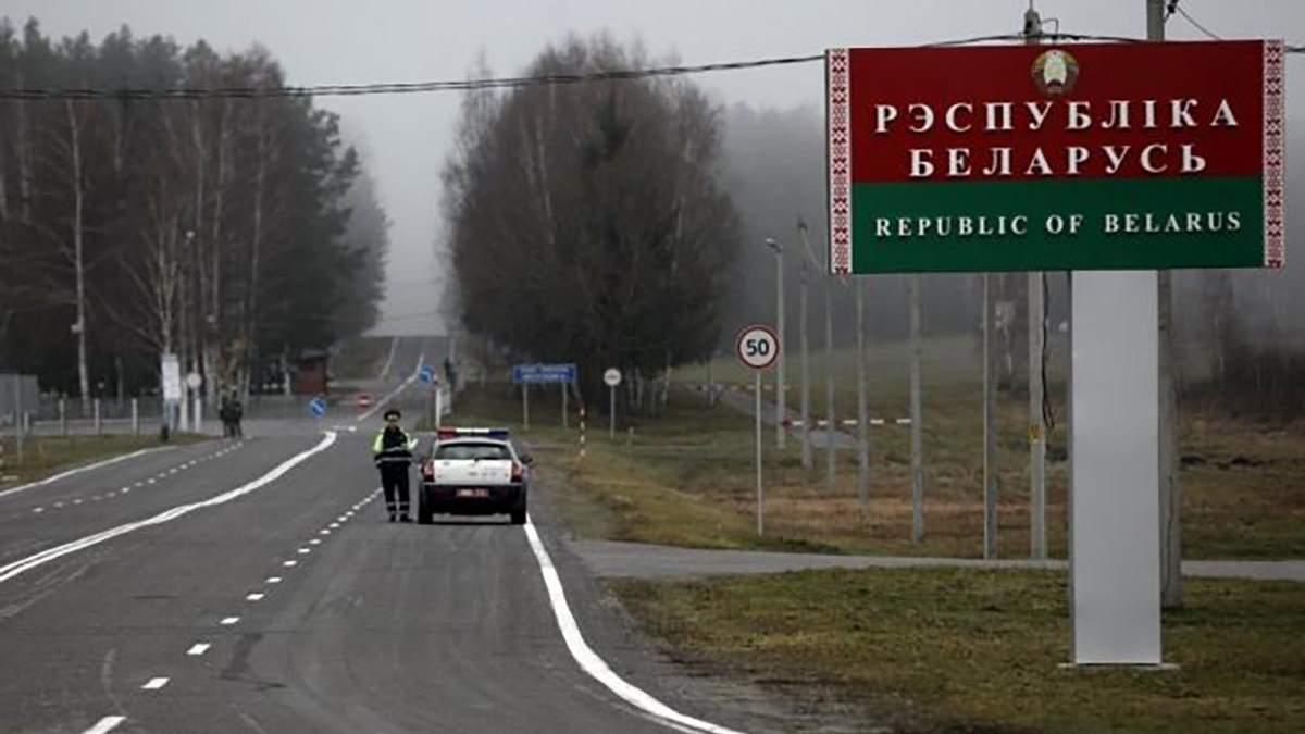 Українцям заборонили їздити до Білорусі за внутрішніми паспортами: з якої дати