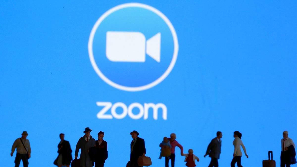 Як убезпечити свої дані в Zoom?
