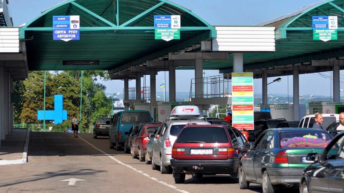 Пункт пропуску Шегині на кордоні з Польщею відкриють - рішення уряду