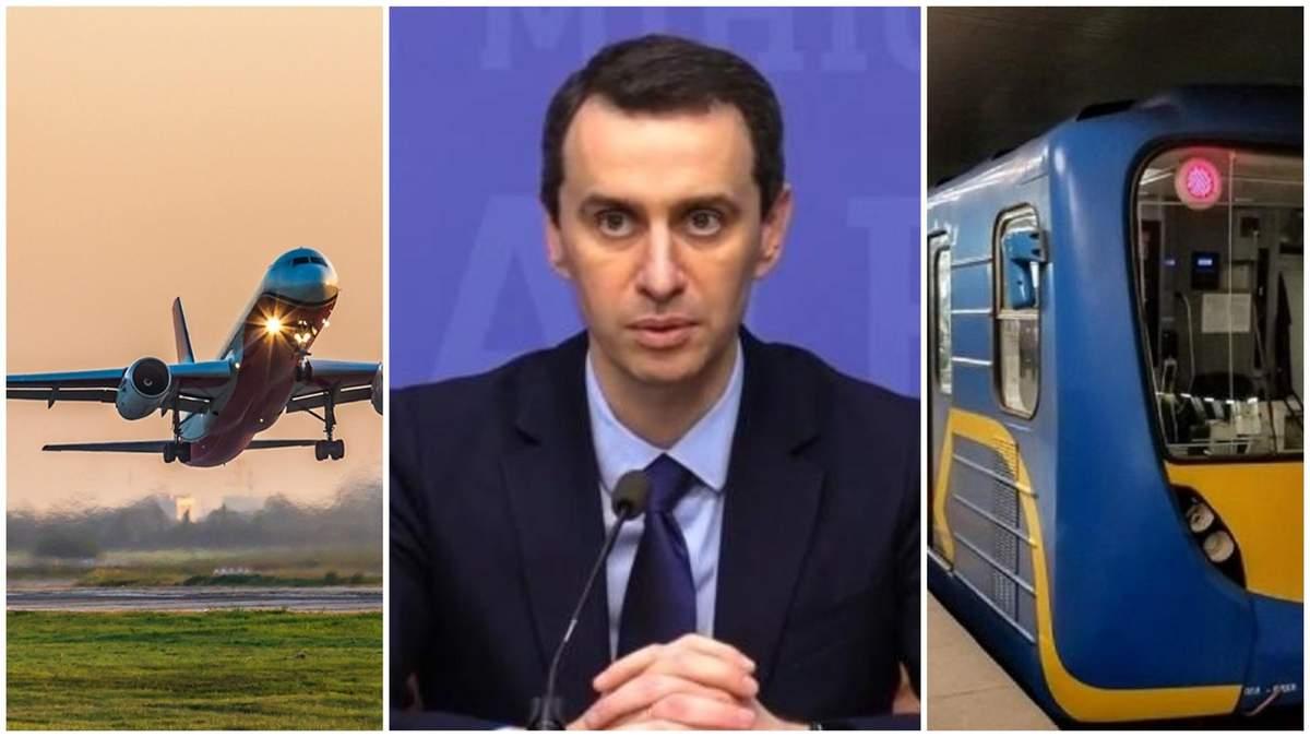 Віктор Ляшко пояснив нюанси відновлення роботи транспорту в Україні після карантину