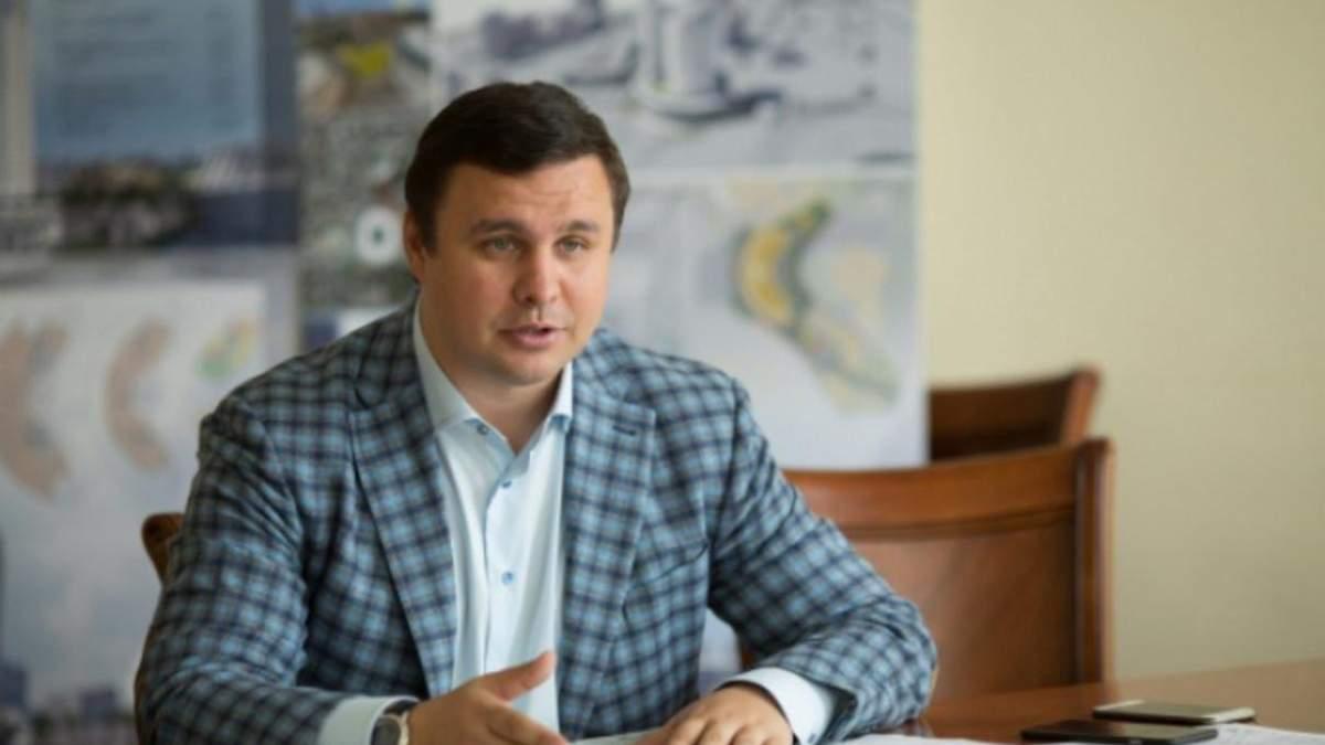 Максим Микитась получил новую меру пресечения – новости
