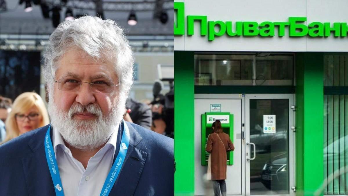 """Чи зможе Коломойський отримати відшкодування за """"Приватбанк"""": коментар Малюськи"""