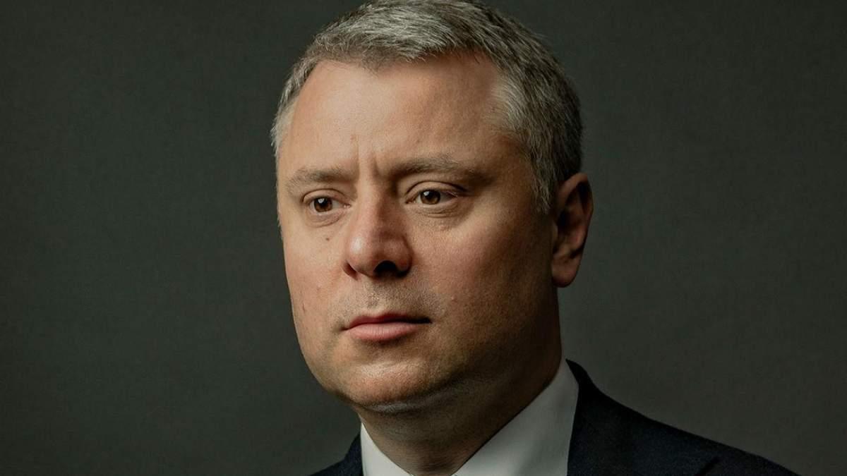 Не буду просить, чтобы меня оставили, – Витренко сказал, чем займется после увольнения