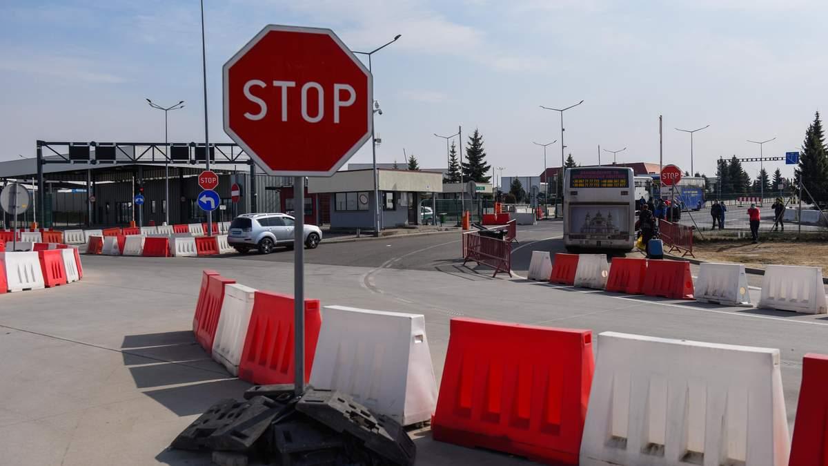 Де і як можна перетнути кордон з Польщею: пояснення