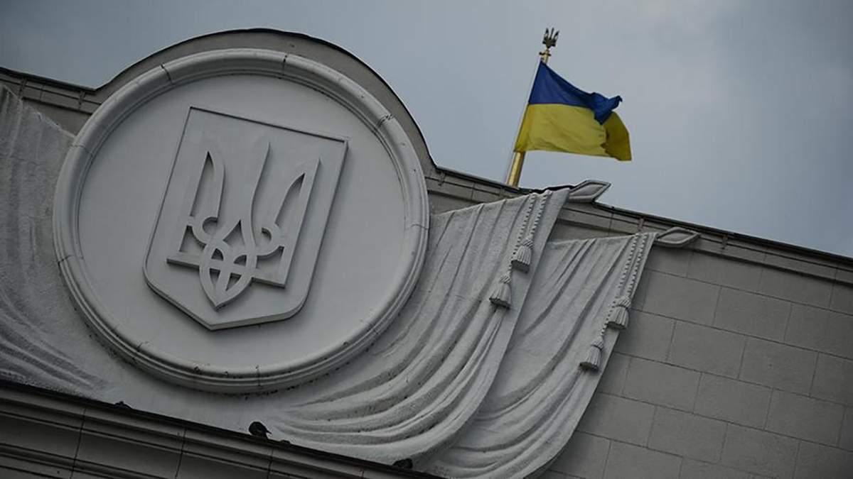 Закон о референдуме Украины 2020 - когда рассмотрит Рада