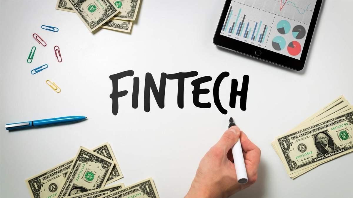 Індустрія FinTech