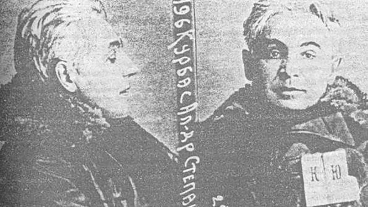 Расстрелянное возрождение - архивные документы КГБ