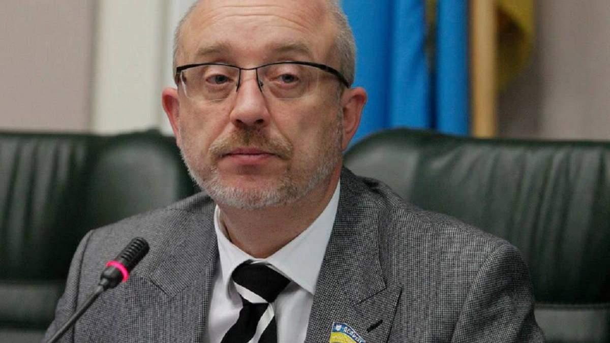 Что нужно для реинтеграции оккупированных территорий Донбасса и Крыма