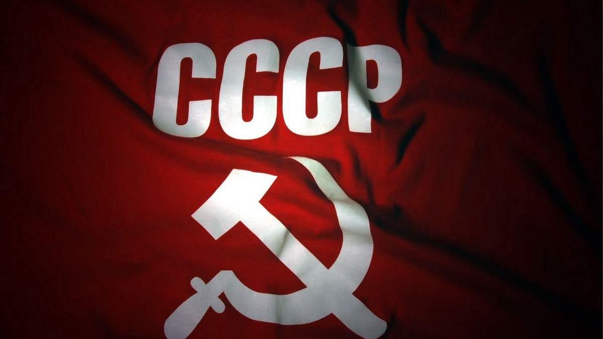 СРСР - чому я ненавиджу ту кляту державу - 24 Канал