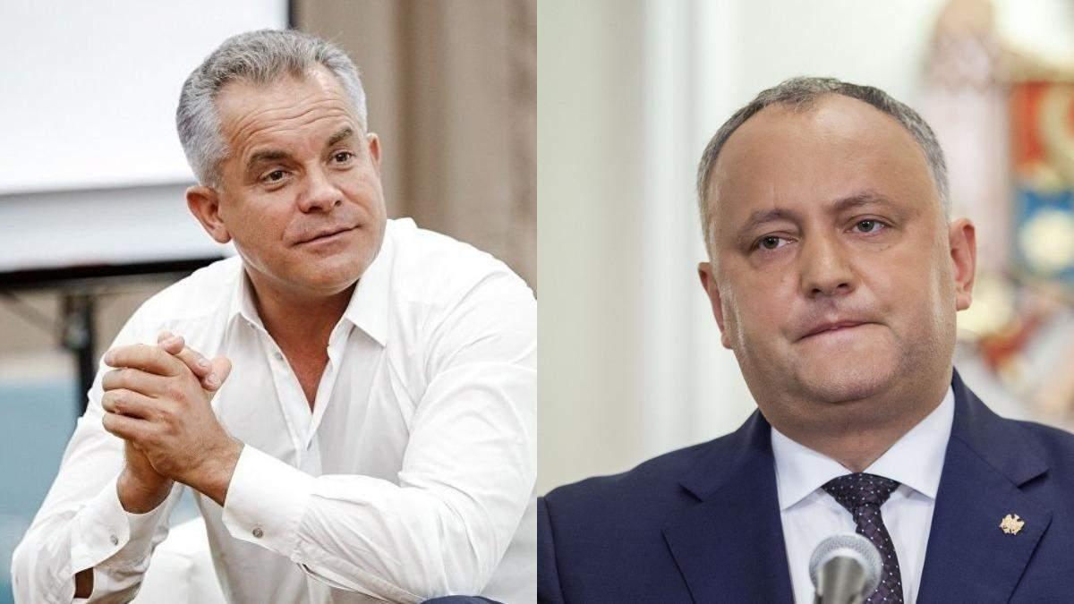 Влад Плахотнюк та Ігор Додон
