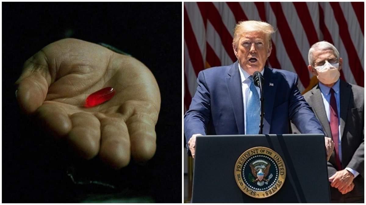 Трамп назвав ліки, які приймає, щоб не захворіти на COVID-19