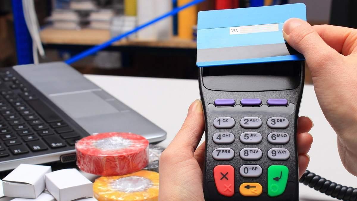 Проект закона №2788 об открытии почтовых счетов – Укрпочта