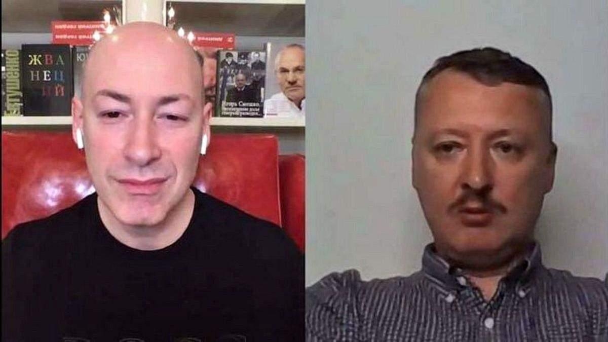 Интервью Гордона с Гиркиним: почему это пропаганда терроризма? - 24tv